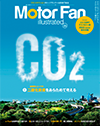 Vol.139「MOTOR PERFECT GUIDE」