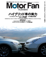 MotorFan illusrated vol.2