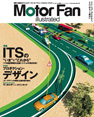 MotorFan illusrated vol.9