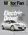 MotorFan illusrated vol.16
