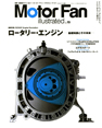 MotorFan illusrated vol.19