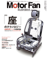 MotorFan illusrated vol.29