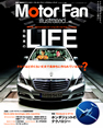 MotorFan illusrated vol.46