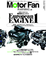 MotorFan illusrated vol.49