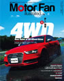 MotorFan illusrated vol.72
