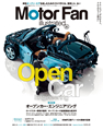 MotorFan illusrated vol.95