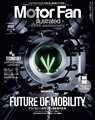 MotorFan illusrated vol.100