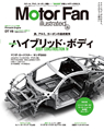 MotorFan illusrated vol.103