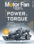 MotorFan illusrated vol.123