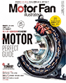 MotorFan illusrated vol.139