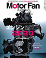 MotorFan illusrated vol.141