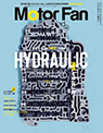 MotorFan illusrated vol.143