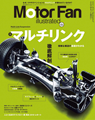 MotorFan illusrated vol.153