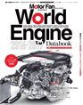 「World Engine Databook2016-2017」三栄書房